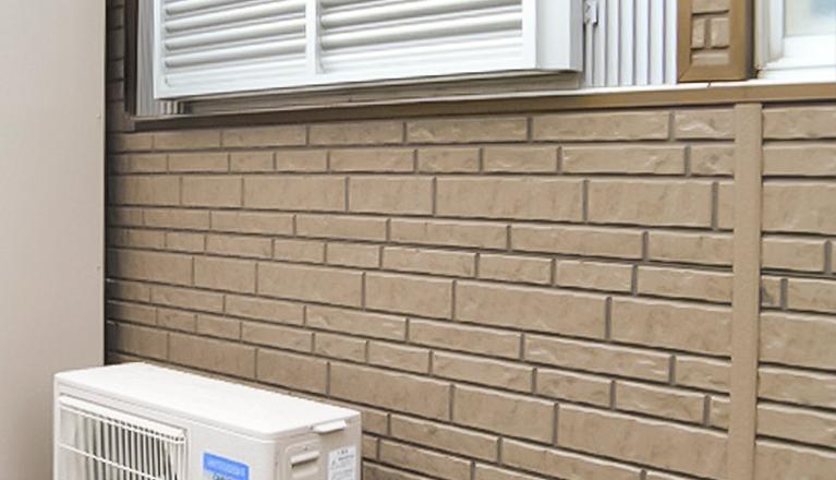 外壁修理 アウルウイング